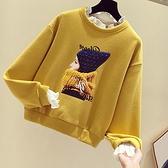 假兩件衛衣女寬鬆慵懶秋季新款2021韓版蕾絲邊薄款長袖上衣ins潮 8號店