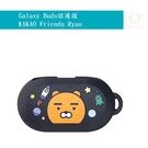 Samsung Galaxy Buds 保護殼 KAKAO Friends Ryan