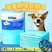 狗狗尿墊100片加厚除臭狗小狗尿片尿不濕貓狗吸水布尿布寵物用品【黑色地帶】