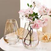 琉光恐龍蛋玻璃花瓶珠光貝母色花瓶擺件裝飾客廳插花創意花器CY『小淇嚴選』