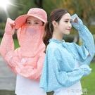 遮陽帽 防曬夏天女士防紫外線遮臉百搭騎車防風太陽帽 【全館免運】