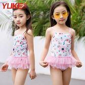 兒童泳裝羽克兒童泳衣 女孩連身可愛公主裙式寶寶小中大童泳裝女童游泳衣