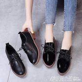 牛津鞋 平底繫帶ins小皮鞋女英倫風復古學院黑色布洛克單鞋女工作鞋 格蘭小舖