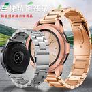 三星 Galaxy Watch Gear...