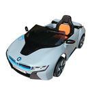BMW I8 單馬達兒童電動車 (無組裝)