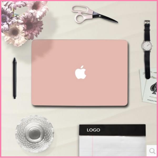 筆電 MacBook Air13 pro15 蘋果 筆記電腦 玫瑰金 貼膜紙 外殼保護膜 磨砂質感 E起購