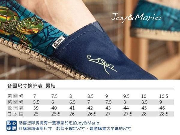 【Joy&Mario】時尚純色平底夾腳拖(男款) - T1025M DK GREEN