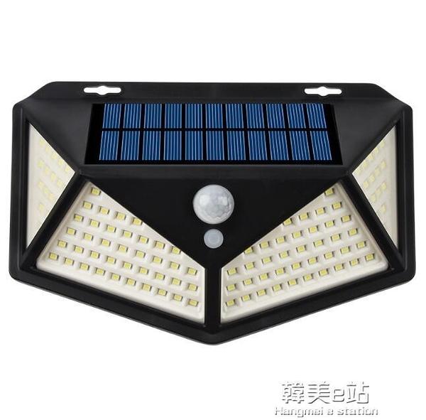 太陽能LED壁燈戶外防水庭院室外家用超亮強光大陽能照明夜燈路燈 韓美e站