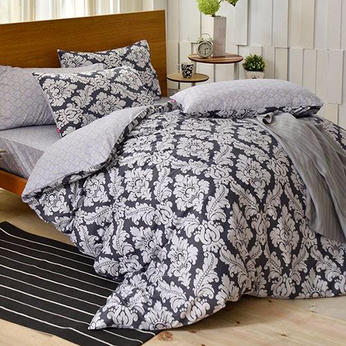 英國Abelia《特羅達爾》雙人純棉四件式被套床包組