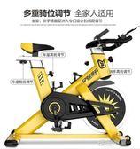 AB動感單車超靜音健身車家用腳踏車室內運動自行車鍛煉健身器材QM『櫻花小屋』