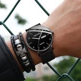 手錶新概念超薄瑞士手錶男潮流學生機械防水夜光石英男士手錶2020新款 衣間迷你屋