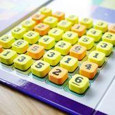 磁性數獨游戲棋四六九宮格數獨兒童桌游益智游戲玩具