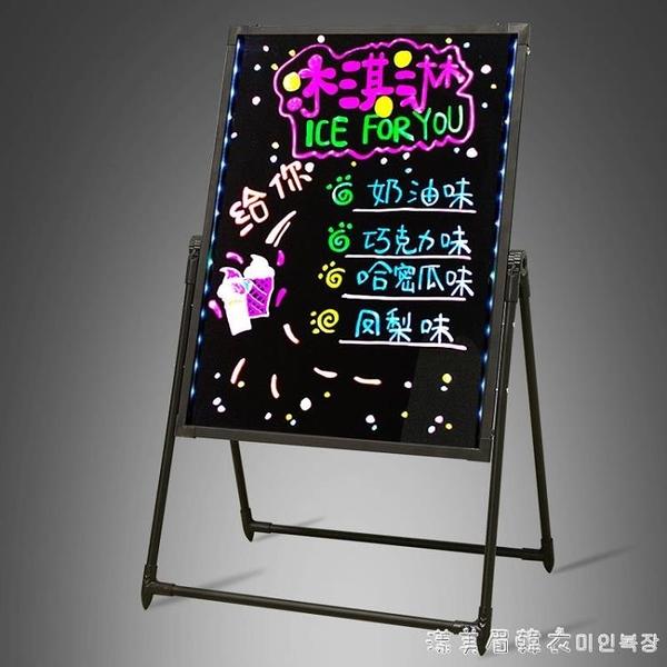 熒光板廣告板發光小黑板廣告牌店鋪用門口宣傳展示牌LED閃光電子版熒光屏手寫字板 NMS美眉新品