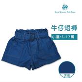 女童牛仔短褲 [65018] RQ POLO 小童 5-17碼 春夏 童裝 現貨