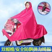 億泉電動車雨衣頭盔雙帽檐電瓶摩托小自行車面罩雨披男女成人加大  印象家品旗艦店