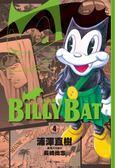 (二手書)BILLY BAT比利蝙蝠(4)