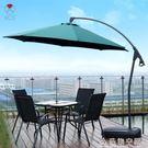 太陽傘戶外擺攤大傘戶外傘庭院傘摺疊防紫外線曬晴雨傘戶外遮陽傘 NMS名購居家