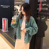 2018新款韓版ulzzang寬鬆顯瘦百搭學生原宿風長袖開衫早秋外套女