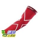 [美國直購] 2XU Compression Recovery Arm Sleeves 臂袖 L (Red)