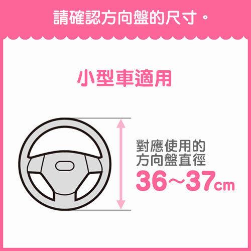 【震撼精品百貨】My Melody 美樂蒂~PU皮革車用方向盤套(小型車用)
