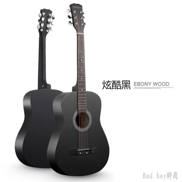圓角38寸學生初學者吉它新手入門練習琴民謠木吉他送全套 QQ13208『bad boy時尚』