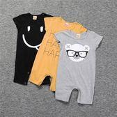 嬰兒短袖兔裝 短袖哈衣 寶寶連身衣童裝 SK2222 好娃娃