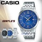 CASIO 卡西歐 手錶專賣店 BESIDE BEM-151D-2A  男錶 不鏽鋼錶帶  防水