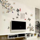 梅花靜氣可移除墻貼臥室客廳溫馨電視沙發背景墻壁貼紙裝飾畫 locn