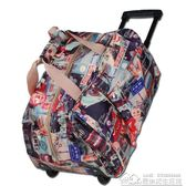 拉桿包女旅行包行李包男短途大容量登機包拉桿袋 居樂坊生活館YYJ
