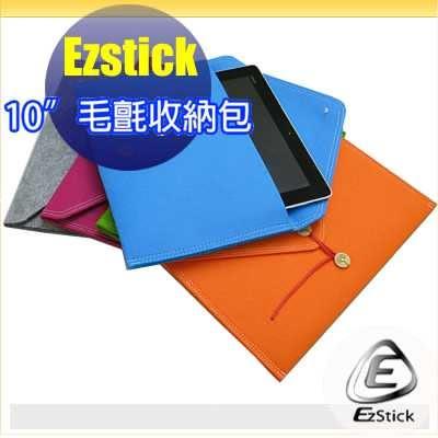 【Ezstick】ASUS Z300 Z301 M1000 C P023 10寸平板適用 毛氈信封包(馬卡龍色系)