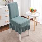 家用萬能餐椅套罩簡約酒店餐桌凳子套椅子套罩通用墊子靠背一體(兩個裝) 小山好物