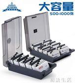 名片盒 大容量名片收納盒大號整理盒500張分類名片夾 初語生活