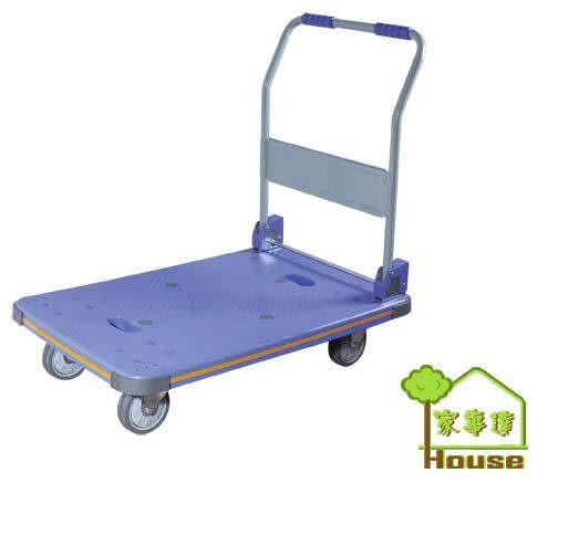 [家事達] 台灣GTMH-PZS-300C 塑料可摺疊平板車(大)-載重:300Kgs 特價 工作車 手推車
