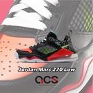 Nike 休閒鞋 Jordan Mars...