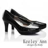 ★零碼出清★Keeley Ann 俐落好感~光澤漆皮方格紋路全真皮舒適高跟鞋(方格黑)