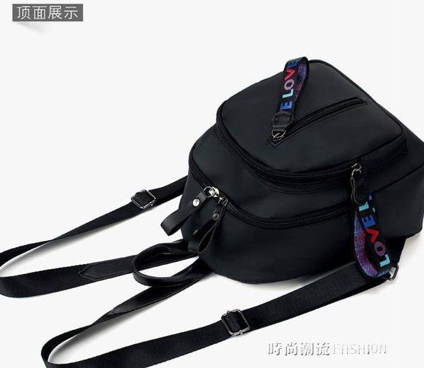 女士雙肩包新款韓版小背包簡約女小清新多功能小巧潮包後背包  時尚潮流