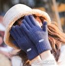 針織手套女 毛線手套天女韓版觸屏防寒加厚針織可愛騎車季學生 快速出貨
