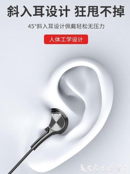 運動無線無線耳機雙耳入耳頭戴式頸掛脖式磁吸跑步降噪安卓蘋果通用適用oppo華為i 艾家