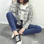 韓版女裝秋棉麻格子襯衫女中長款修身顯瘦長袖防曬衫上衣 易家樂