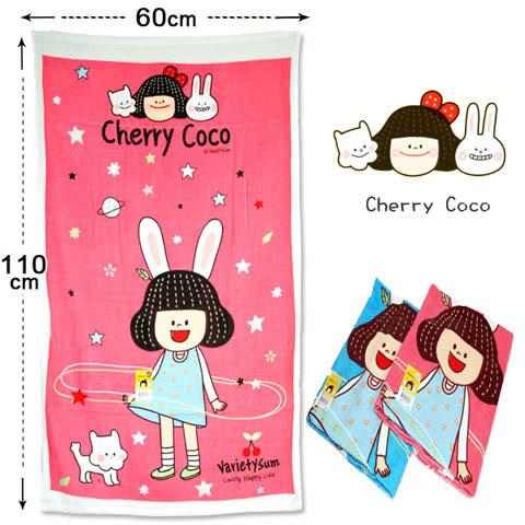 櫻桃可可  純棉浴巾 櫻桃可可兔子親子浴巾 台灣製 Cherry Coco