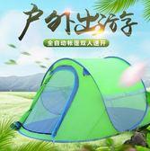 帳篷戶外2人全自動露營野營帳篷速開野外室內兒童游戲屋 DN11938【旅行者】TW