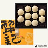 犁記綠豆小月餅(奶蛋素)-10入