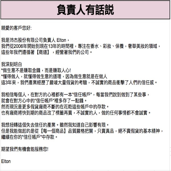 The Different Company Pure eVe EDP 凝萃純香淡香精 100ml [QEM-girl]
