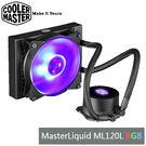 【免運費】CoolerMaster Ma...
