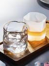 熱賣玻璃杯 磨砂玻璃杯網紅高顏值水杯子風簡約北歐啤酒杯喝茶杯男女家用 coco
