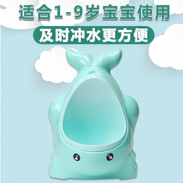 兒童小便器掛牆式男尿鬥大童兩用小便池站立尿盆自動排尿小馬桶 【快速出貨】
