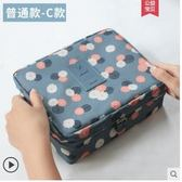 多功能INS網紅化妝包品小號便攜韓國簡約大容量隨身收納袋盒少女 CY 酷男精品館
