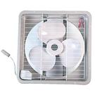 ★彡排吸兩用◤南亞牌12吋排風扇EF-9...