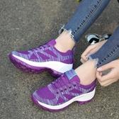 戶外女登山鞋防滑戶外鞋女厚底軟底爬山鞋女運動鞋網面徒步旅游鞋 艾莎嚴選