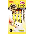 【寵物王國】日本CIAO/4R-104啾嚕鰹魚燒肉泥-鰹魚肉塊12gx4入